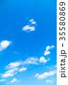 雲 積雲 青い空 白い雲 秋の空 冬の空 背景用素材 クラウド 青空 合成用背景 35580869