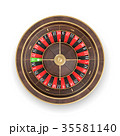3d rendering of an isolated wooden casino roulette 35581140