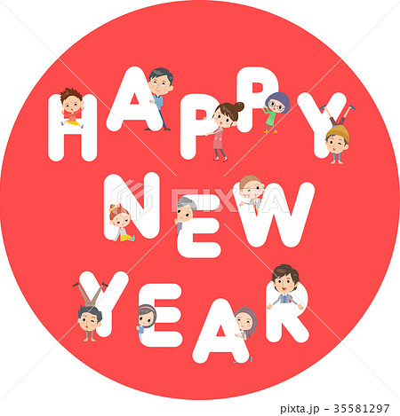 NEW YEAR character illustration font title Design 35581297