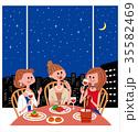 ディナーと夜景 35582469