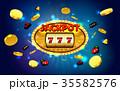 賞金 ジャックポット スロットのイラスト 35582576