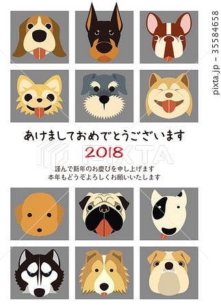 2018年賀状テンプレート_人気犬12種_あけおめ_日本語添え書き付き
