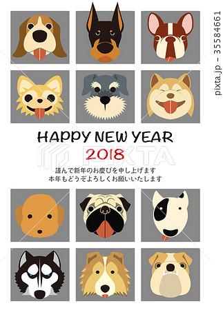 2018年賀状テンプレート_人気犬12種_HNY_日本語添え書き付き