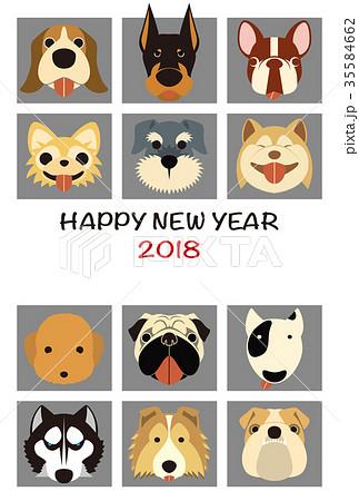 2018年賀状テンプレート_人気犬12種_HNY_添え書きスペース空き