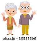 シニア 高齢者 笑顔のイラスト 35585696