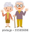 シニア 高齢者 笑顔のイラスト 35585698