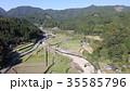 空撮 自然災害 九州北部豪雨の写真 35585796