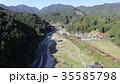 空撮 自然災害 九州北部豪雨の写真 35585798