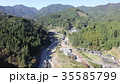 空撮 自然災害 九州北部豪雨の写真 35585799