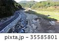 空撮 自然災害 九州北部豪雨の写真 35585801