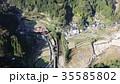 空撮 自然災害 九州北部豪雨の写真 35585802