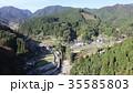 空撮 自然災害 九州北部豪雨の写真 35585803