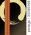 背景 和風 和のイラスト 35586368