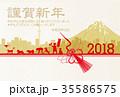 戌 年賀状 富士山 背景 35586575