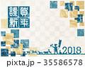 戌 桃太郎 年賀状のイラスト 35586578