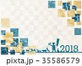 戌 桃太郎 年賀状のイラスト 35586579