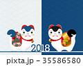 戌 張子 年賀状のイラスト 35586580