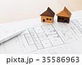 住宅 不動産 一戸建ての写真 35586963
