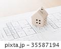 住宅 不動産 一戸建ての写真 35587194