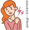 女性 若い 肩こりのイラスト 35587459