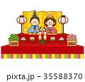 桃の節句 節句 雛祭りのイラスト 35588370