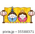 桃の節句 節句 雛祭りのイラスト 35588371