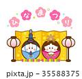 ひなまつり 桃の節句 雛祭りのイラスト 35588375
