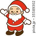 サンタ サンタクロース クリスマスのイラスト 35589302