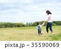 親子 公園 子供の写真 35590069