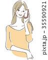 ベクター 女性 携帯電話のイラスト 35590921