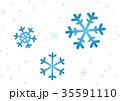 雪 雪の結晶 結晶のイラスト 35591110