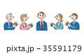 おめでとう 35591179