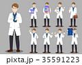 医師 医者 仕草のイラスト 35591223