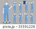 医師 医者 仕草のイラスト 35591226