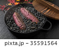 石焼いも Stone baked sweet potato japanese food 35591564