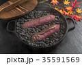 石焼いも Stone baked sweet potato japanese food 35591569