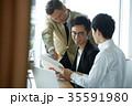 日本人 外国人 ビジネスの写真 35591980