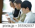 人物 男性 日本人の写真 35592037