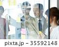 日本人 外国人 ビジネスマンの写真 35592148