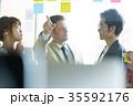 日本人 外国人 ビジネスの写真 35592176