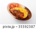 オムライス 料理 食べ物の写真 35592387