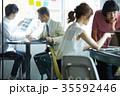 ビジネス カジュアル グローバルの写真 35592446