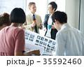 ビジネス クリエイティブ グローバルの写真 35592460