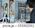 ビジネス 外国人と日本人 35592501