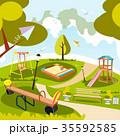 遊び場 パーク 公園のイラスト 35592585