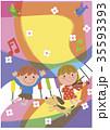 子どもとピアノ01 35593393