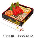 おせち料理・二の重と祝い箸 35593812