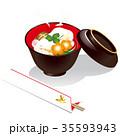 お雑煮セット 35593943