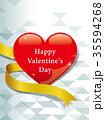バレンタイン バレンタインデー バレンタインカードのイラスト 35594268