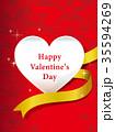 バレンタイン バレンタインデー バレンタインカードのイラスト 35594269